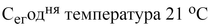 Как выглядят верхние и нижние индексы в браузере  Edge 89