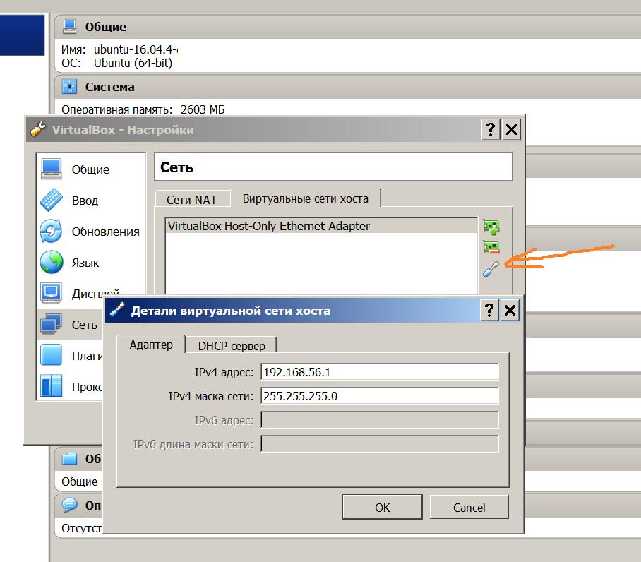 Настройки, адаптер в сетевых подключениях Windows 7