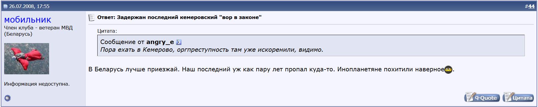 Цитата: в Белоруссии воров в законе тоже почему-то нет...
