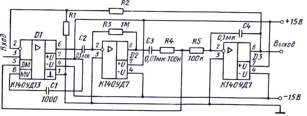 Схема усилителя постоянного тока на операционных усилителях