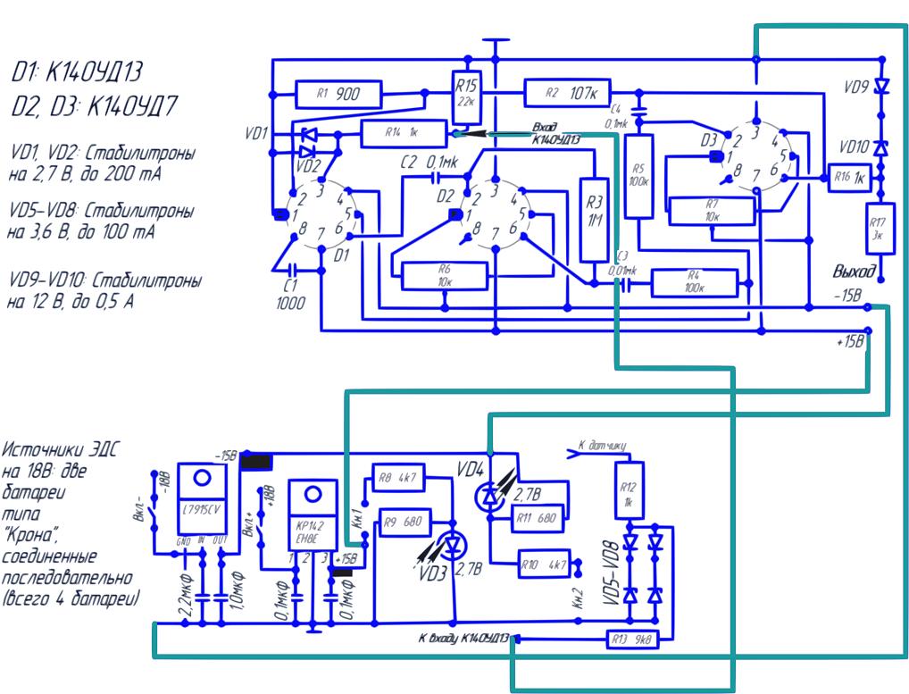 Схема усилителя постоянного тока